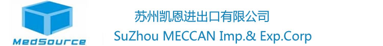 Catheter-Products-SuZhou MECCAN Imp.& Exp.Corp